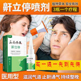 Snoring stop spray anti-snoring plant herbs soothing nasal cavity adult household snoring stop snoring anti-snoring Snoring Device