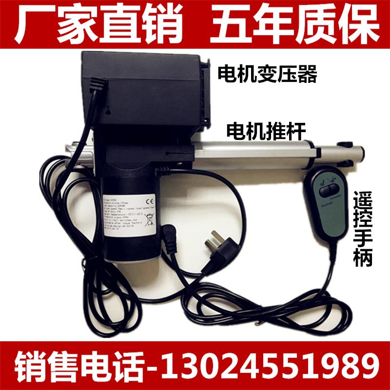 足浴沙发电机变压器遥控手柄开关电动推杆按摩床专用控制升降机器