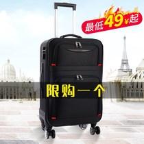 寸密码箱子24寸旅行箱20七匹狼拉杆箱男万向轮商务行李箱女铝框