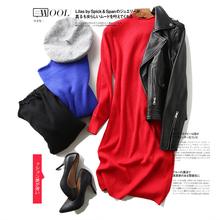 田原 LT03929 气质小高领羊毛混纺连衣裙 多色入荷 小众设计款