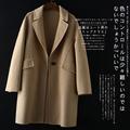 这里有你要 羊毛 田原 混色手工双面大衣 品质推荐 颜色 D02819