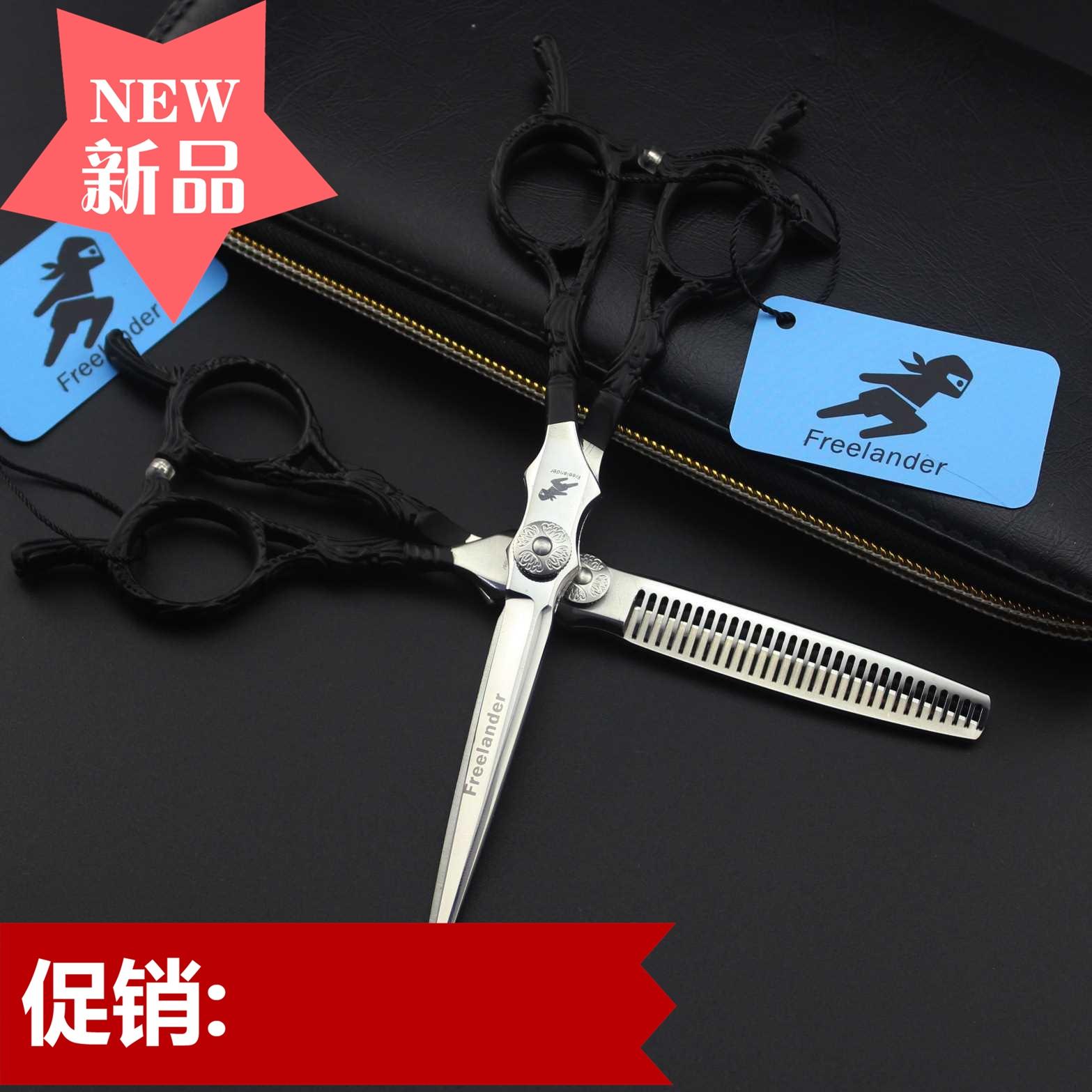 6.0寸半身 黑色柄  美发剪刀 理发剪 平剪 刘海剪 牙剪 打薄