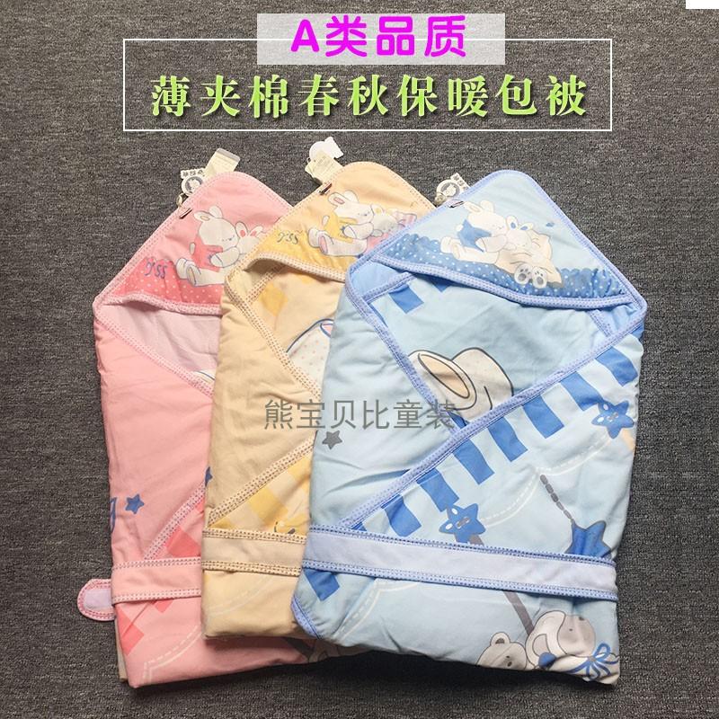 婴儿抱被新生儿包被春秋纯棉盖毯防惊跳抱毯宝宝襁褓夹棉特价清