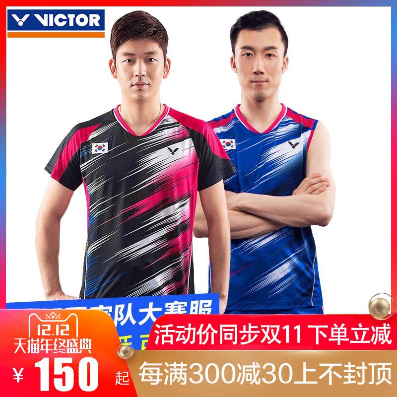 胜利羽毛球服男女款短袖无袖背心威克多团队专业速干服S-650