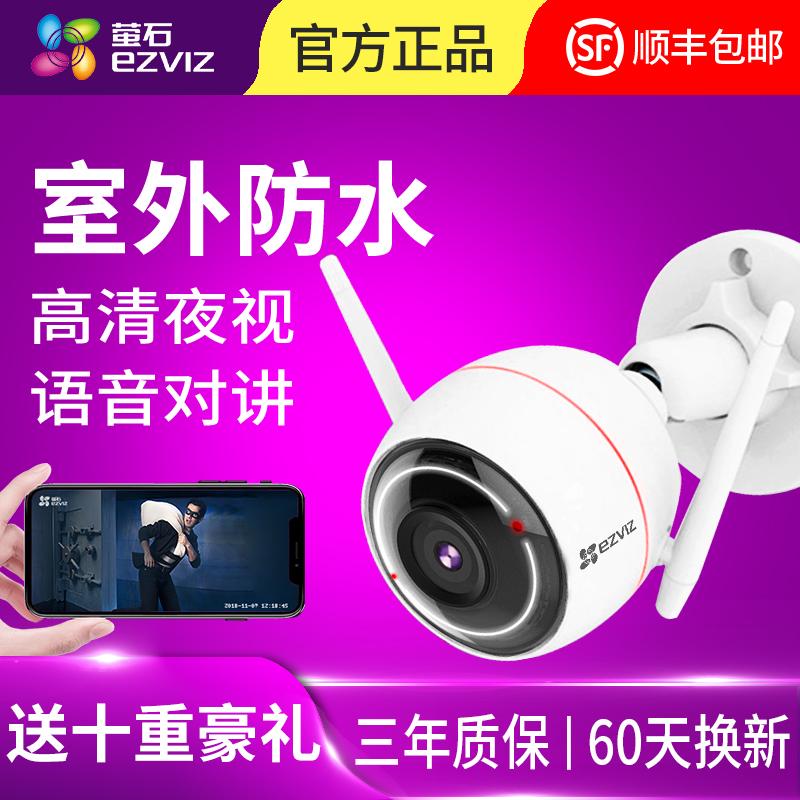 Веб-камеры Артикул 568579090071