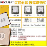 Ke card 86 220V gold wire hotel hotel doorbell 2, 3, 4 electronic do not disturb the doorbell switch
