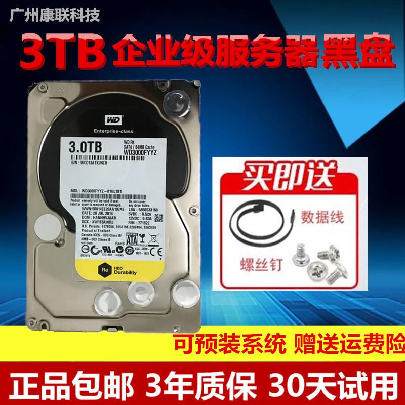 Жесткие диски / HDD Артикул 569411629432