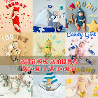 New hundred days of photography clothing Full moon theme baby photo props Genuine exhibition art photo clothes rental