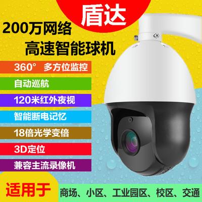 360度监控摄像头室外