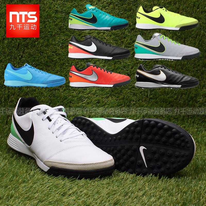 足球鞋nike耐克传奇6
