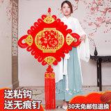 中国结挂件客厅大号新年福字平安结小号喜庆新房家居玄关壁挂装饰