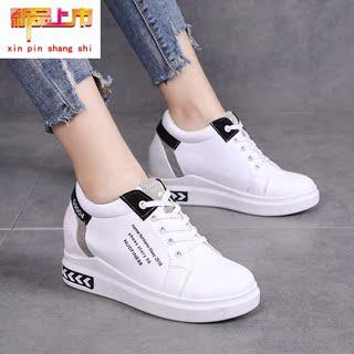 新品内增高女鞋春秋18新款百搭韩版显瘦休闲系带单鞋运动小白鞋女
