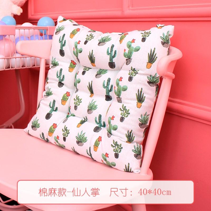 客厅餐厅抱枕地板垫子带绑带椅子客厅家用软垫子坐垫凳子加厚靠垫