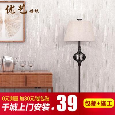 优艺墙纸 中式复古纯色3D木纹无纺布壁纸 客厅电视素色背景墙墙纸哪里便宜