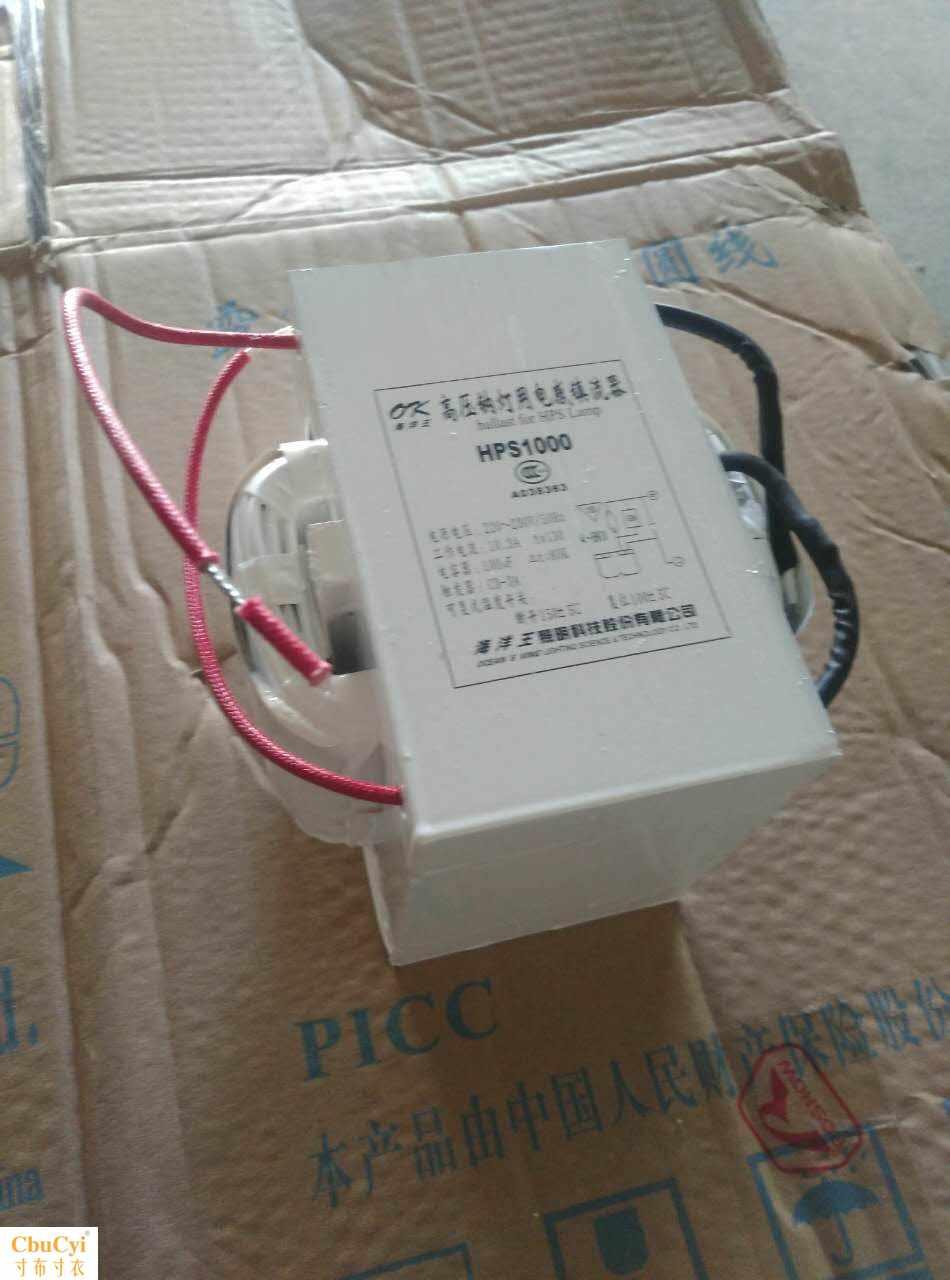 特价销售深圳生产灯具所需配件镇流器触发 电容及其他配件