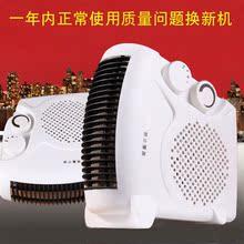 速热迷你小型暖风机微型两用冷暖移动空调布欧节能家用取暖器图片