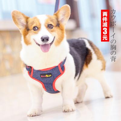 狗链子金毛泰迪法斗柯基中型犬胸背带背心式遛狗狗牵引绳宠物用品