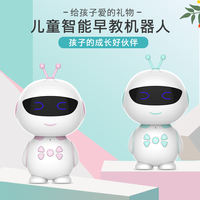 Early education machine intelligent robot dialogue voice accompanying toys chubby children boys and girls learning education handsome high-tech