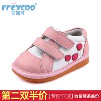 品牌折扣芙瑞可春季单鞋女宝宝皮鞋1-3岁学步鞋子舒适可爱好搭