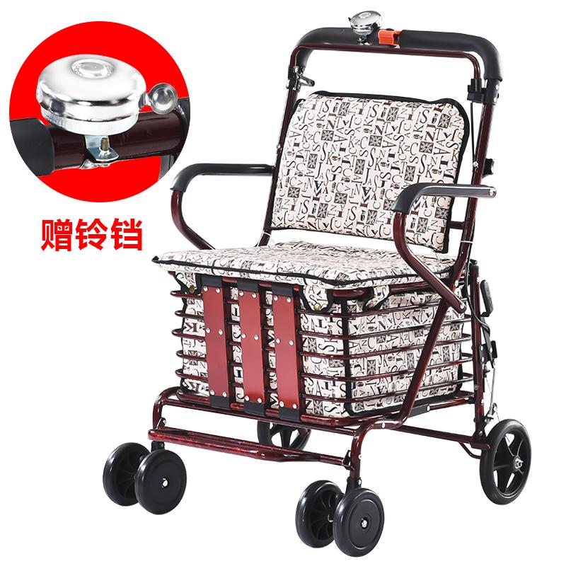 Скутеры для пожилых людей Артикул 590359320564