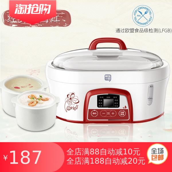 家用婴儿焖锅宝宝辅食机陶瓷煮饭隔水炖蒸炖盅炖锅电动小顿祸迷你