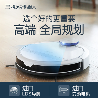 【新品】科沃斯地宝DE35吸尘器智能家用低噪超薄全自动扫地机器人好不好