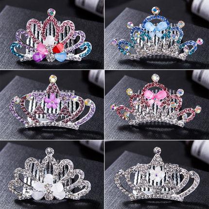韩国儿童发饰头饰品发卡可爱王冠公主小女孩水钻皇冠发夹宝宝发梳