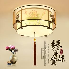 新中式吸顶灯客厅灯LED圆形简约创意书房卧室餐厅灯中式灯具茶楼