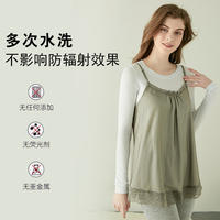 Radiation protection suit maternity dress silver fiber sling female pregnancy clothes authentic spring and summer wear office workers four seasons