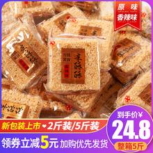 休闲食品 小米锅巴手工安徽特产米酥酥办公室零食5斤整箱小包装图片