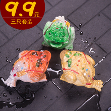 Creative discolored tea pet decoration can raise small tea play boutique gold toad tea tray pet kungfu tea accessories