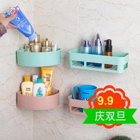 。浴室置物架卡通儿童l居家生活日用义乌商品可以用余额宝红包抵