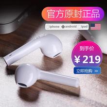 Rexing苹果蓝牙耳机无线iPhone7/8双耳airpods入耳式迷你运动X