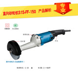 Dongcheng straight grinder small knife sharpener FF-125B/150 hand-held electric grinder hand sand turbine