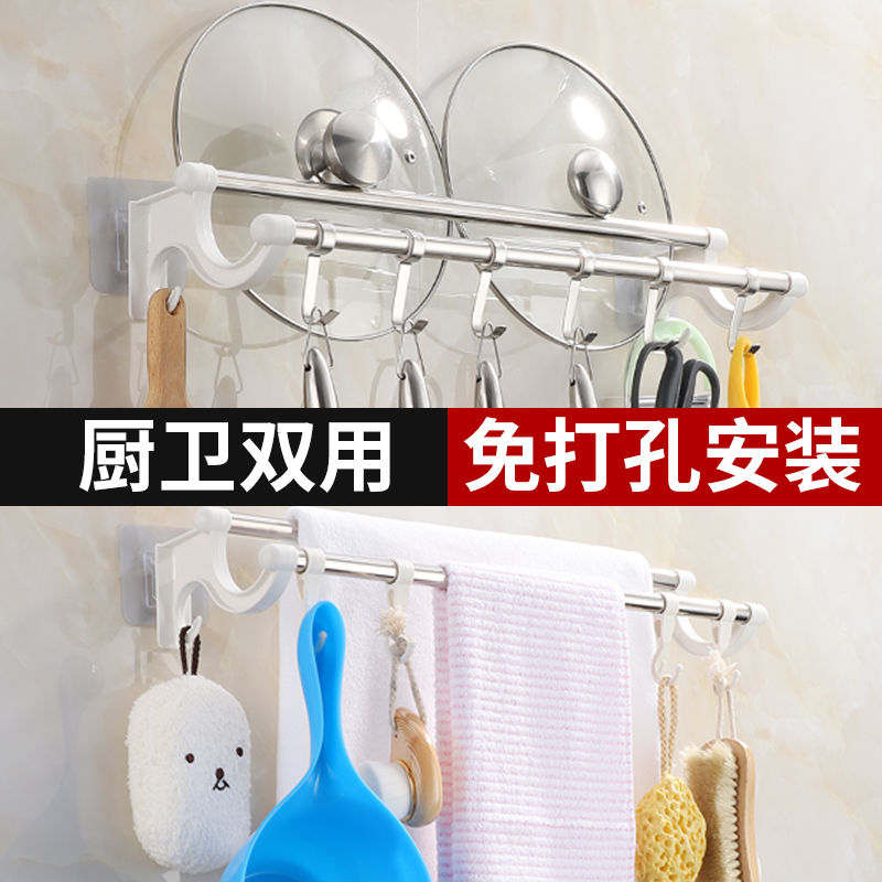 特厚免打孔毛巾架浴室置物架卫生间整理架厨房收纳架不锈钢浴巾架