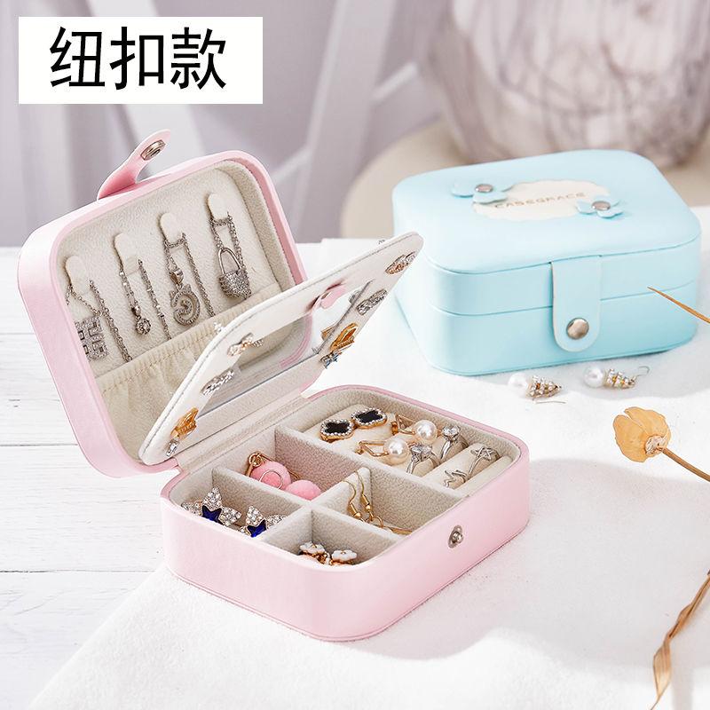 便携式首饰盒旅行韩版戒指耳钉饰品盒首饰收纳盒少女心可爱小巧包