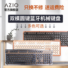 Azio Bluetooth mechanical keyboard retro round key keyboard wireless wired dual mode support multi-system white backlight