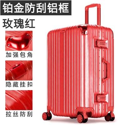 加厚铝框万向轮旅行箱男34寸超大拉链拉杆箱32寸托运行李硬箱
