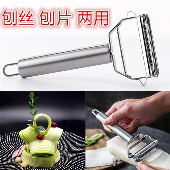 丝刨片刀两用刨皮器西葫芦多功能刨丝刀