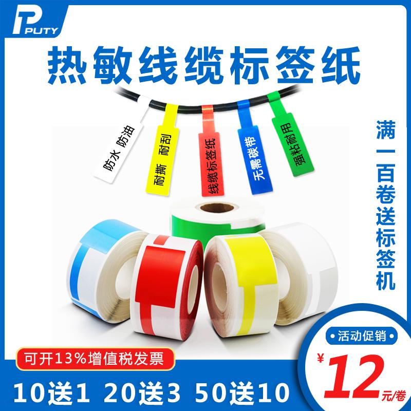 Сетевые кабели / Запчасти для кондиционеров Артикул 589621698717
