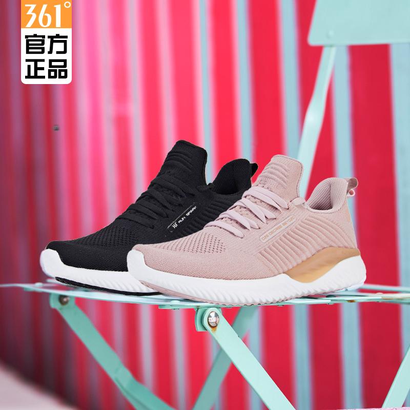 361女鞋运动鞋2019秋冬季新款361度透气针织休闲编织运动跑步鞋女
