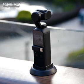 适用大疆口袋云台相机 灵眸OSMO POCKET 防滑固定支架底座配件