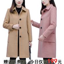 Wool coat, medium-sized, long Korean version, 2019 loose-tempered, thin, double-faced wool and wool coat in autumn and winter
