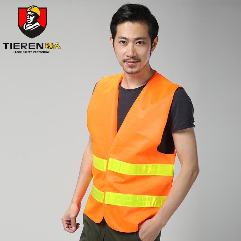 专业生产订做 反光背心交通安全 反光马甲 反光衣夜光衣定制