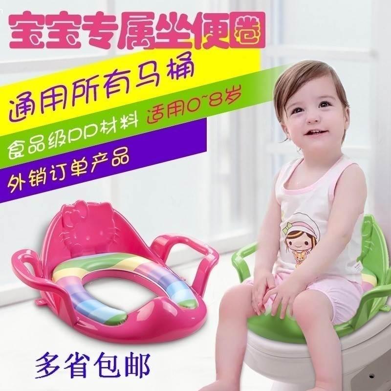 加大座便器加大马桶圈男女宝宝坐便圈马桶垫婴儿坐便器带软垫儿童