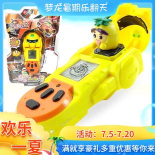 游戏机果宝特攻红豪华红外对战版陆小果菠萝吹雪游戏机萌 梦龙正品