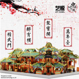 Art model China Street 3d three-dimensional puzzle metal assembled model building difficult adult manual diy Chinese style