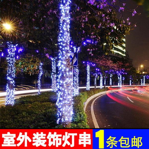 灯节日装饰灯条防水户外彩灯圆形软灯带闪灯缠绕在树上挂