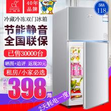 BCD 58A118双门小冰箱办公室小型两门冷藏冷冻家用宿舍 小鸭牌