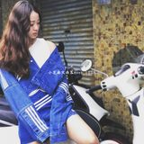 Adidas clover Adidas authentic Danielle Cathari denim skirt DZ7497